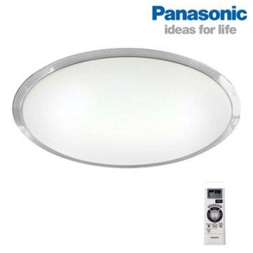 Đèn led ốp trần 46W  Panasonic