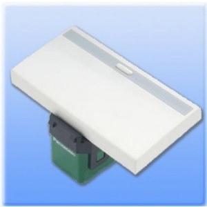 Công tắc Panasonic WEG5511 (đơn 1 chiều)